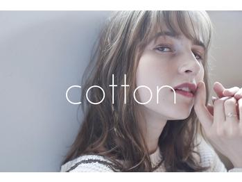 コットン 小田原店(Cotton)(神奈川県小田原市/美容室)