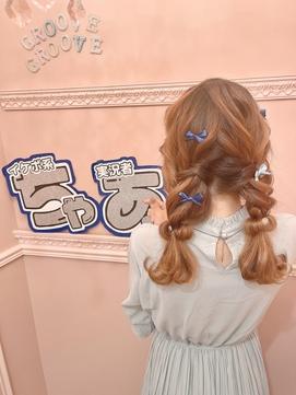 イケボ系ゲーム実況者のお誕生日会にかわちなおさげヘアアレンジ