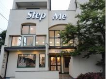 ステップミー(Step Me)