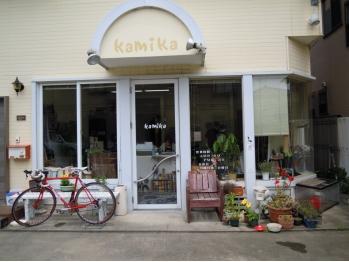 カミカ(kamika)