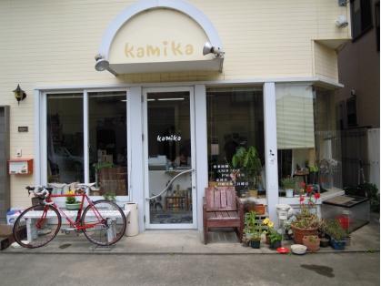 カミカ(kamika) image