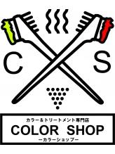 カラー専門店 カラーショップ(COLOR SHOP)
