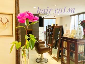 ヘアーカルム(hair caLm)(愛知県名古屋市中区)