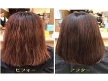 話題の髪質改善メニュー、ぜひ1度お試しください♪