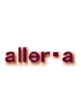 アレア(aller.a)