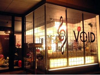 ボイド(VOID)(香川県高松市)