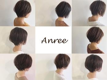 アンリー(Anree)