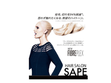 ヘアサロン サップ(HAIR SALON SAPE)