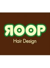 ループ ヘアデザイン(ROOP Hair Design)