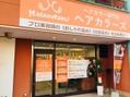 ヘアカラーズ 丸亀店(美容院)