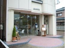 アムール美容室 五泉店(AMOUR)の詳細を見る