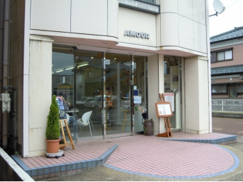 アムール美容室 五泉店(AMOUR)