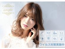 ビューティーヘアサロン アングル 八戸ノ里店(Beauty Hair Salon angle)の詳細を見る