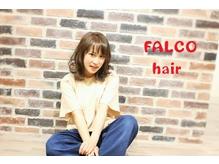 ファルコヘア 練馬店(FALCO hair)