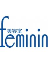 美容室フェミニン