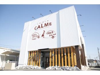 ルプラ カルム(le-pla Calme)(愛知県豊川市/美容室)