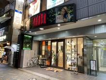 HAIR & MAKE EARTH 恵比寿店