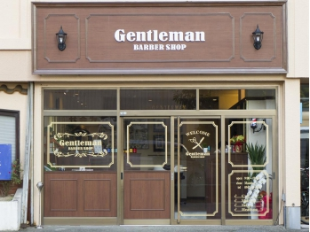 ジェントルマンバーバーショップ(Gentleman BARBER SHOP)(福岡県久留米市)