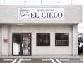 エルシエロ(EL CIELO)(美容院)