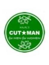 ヘアーズ カットマン(Hair's CUTMAN)