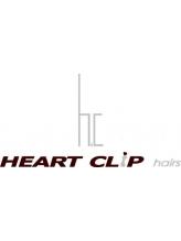 ハートクリップノーティス(HEART CLIP Notice)