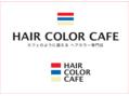 ヘアーカラーカフェ 千歳店(HAIR COLOR CAFE)