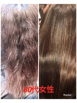 60代女性・エイジング縮毛矯正・髪質改善トリートメント・神戸