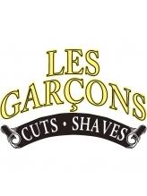 レギャルソン(Les Garcons)