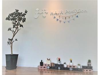 ヘアポジション 八戸下長店(HAIR Position)(青森県八戸市/美容室)