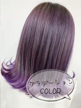 パープル×裾カラーグラデーションカラー/バレイヤージュカラー