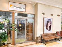 ヴァンファミリー 丸岡店(VAN family)の詳細を見る