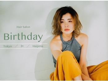 バースデイ 拝島店(Birthday)(東京都昭島市/美容室)