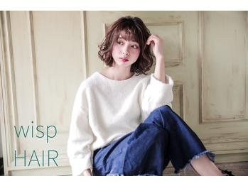 ウィスプ アプト wisp apt(東京都北区/美容室)