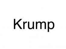 クランプ(Krump)