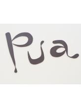 プワ(Pua)