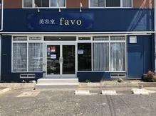 ファボ(favo)の詳細を見る