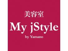 マイスタイル 町田駅前店(My jStyle by Yamano)