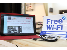 Free Wi-Fi  携帯充電器 タブッレット 完備してをります♪