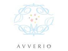 アーベリオ(AVVERIO)
