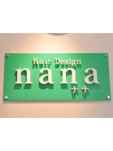 美容室ヘアデザイン ナナ