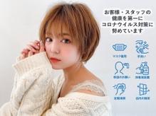 アグ ヘアー ペルラ 和泉府中駅前2号店(Agu hair perla)の詳細を見る