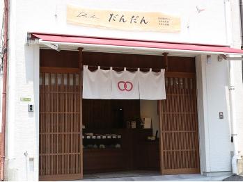 美容室ぱしゃ(東京都荒川区/美容室)