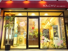 ナチュ ヘアー オーガニック NACHU hair Organics