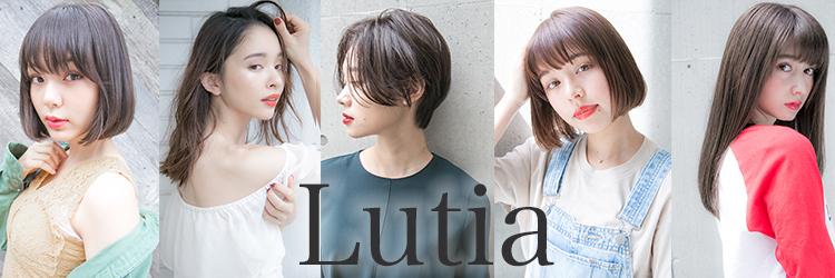 ルティア(Lutia)のアイキャッチ画像