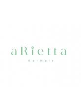 アリエッタ(aRietta)