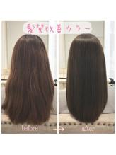 髪質改善カラーエステ+カット【国立 髪質改善 縮毛矯正】.52