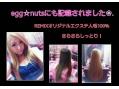 リミックス(REMIX by Love hair KING OF PRINCESS HAIR&EXTENTION)