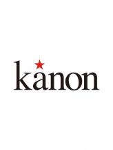カノン(kanon)