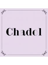 チャドル(Chadol)