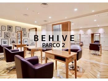 ビーハイブアヴェダ PARCO2店(BEHIVE AVEDA)
